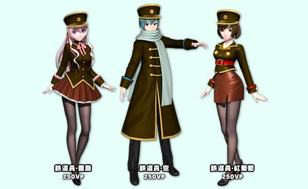 Hatsune Miku Project DIVA Arcade Future Tone - Page 2 Hmpdaft_161221d