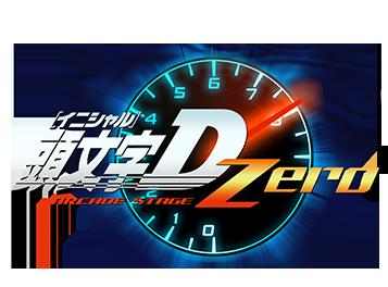 Initial D Arcade Stage Zero Idas0_00
