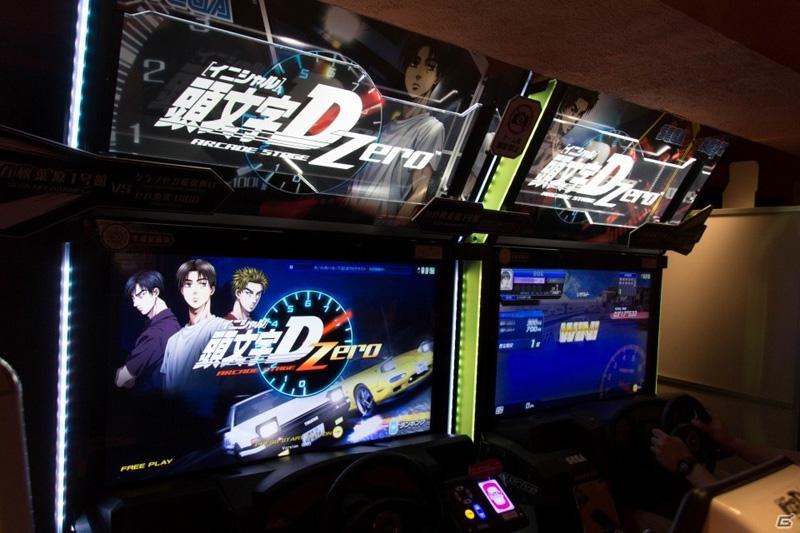 Initial D Arcade Stage Zero Idas0_04