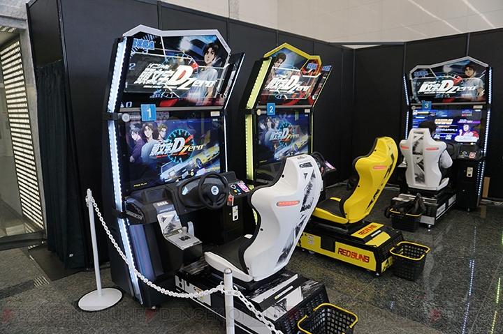 Initial D Arcade Stage Zero Idas0_21