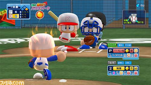 Jikkyou Powerful Pro Yakyuu BALL ☆ SPARK Jjikkyoupro_06