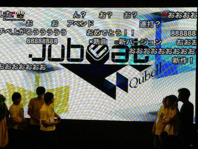 jubeat Qubell Jubeatqu_01