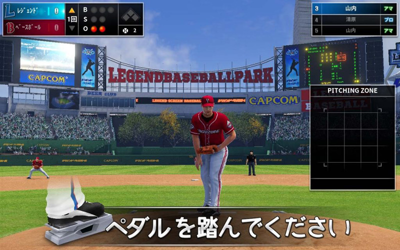 Legend Baseball Legendbb_04