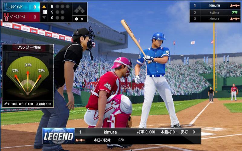 Legend Baseball Legendbb_05