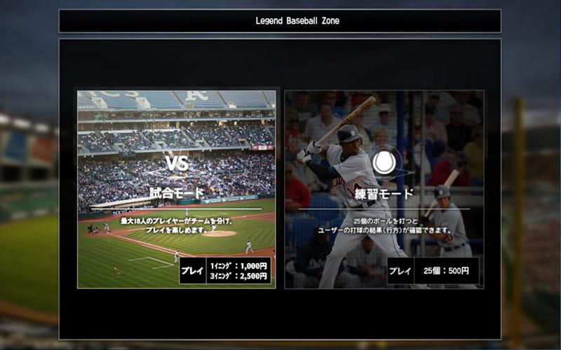 Legend Baseball Legendbb_06