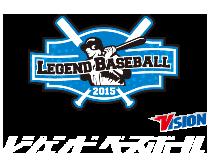 Legend Baseball Legendbb_logo