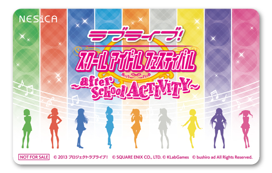 Love Live! School Idol Festival ~ after school ACTIVITY ~ Lovelive_05