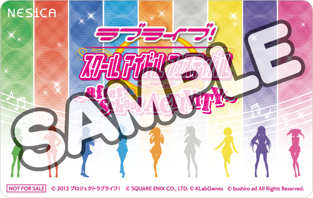 Love Live! School Idol Festival ~ after school ACTIVITY ~ Lovelive_22