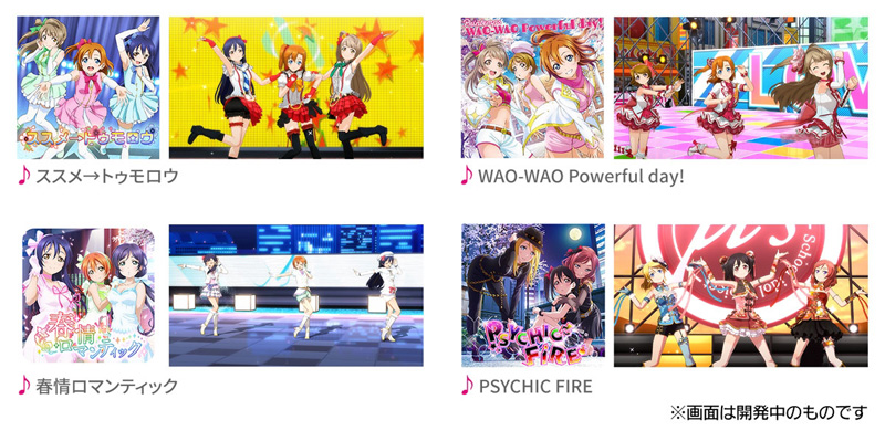 Love Live! School Idol Festival ~ after school ACTIVITY ~ Lovelive_29