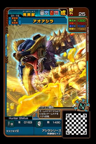 Monster Hunter Spirits 2: Triple Soul Mhs2_04