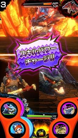Monster Hunter Spirits 2: Triple Soul Mhs2_08