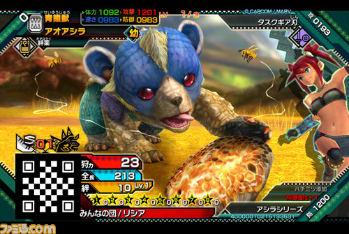 Monster Hunter Spirits Karitamashi Mhsk_01