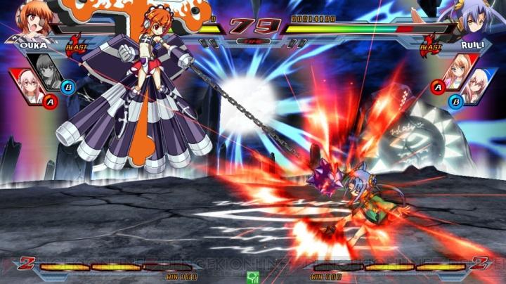 Nitro+ Blasterz - Heroines Infinite Duel Nitro26