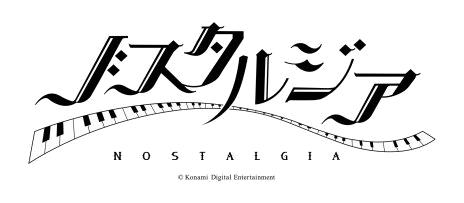 Nostalgia Nostalgia_logo