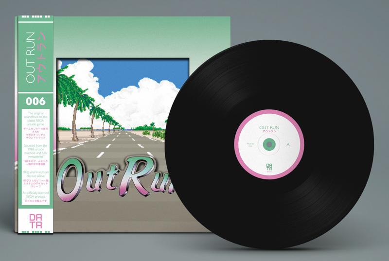 OutRun vinyl soundtrack Outrundd_05