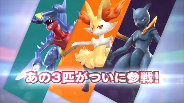 Pokkén Tournament Pokken_67