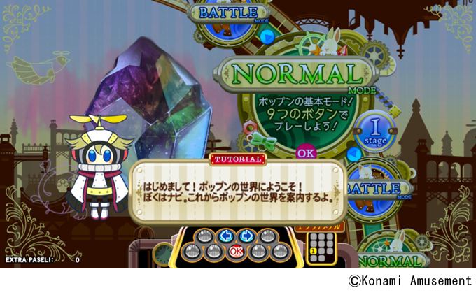 pop'n music Usagi to Neko to Shounen no Yume Popusaneko_04