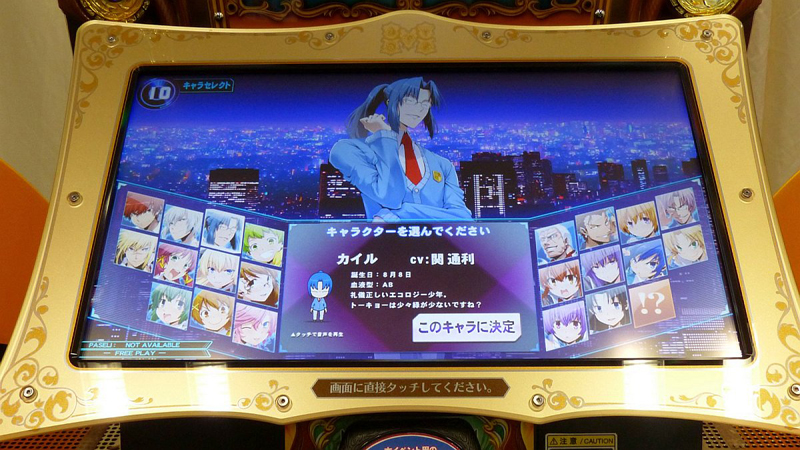 Quiz Magic Academy Tokyo Grimoire Qmatokyo_05