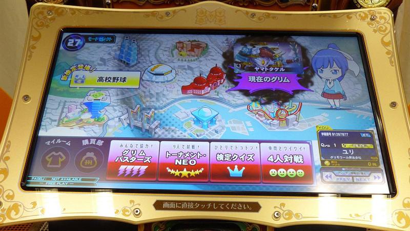 Quiz Magic Academy Tokyo Grimoire Qmatokyo_06