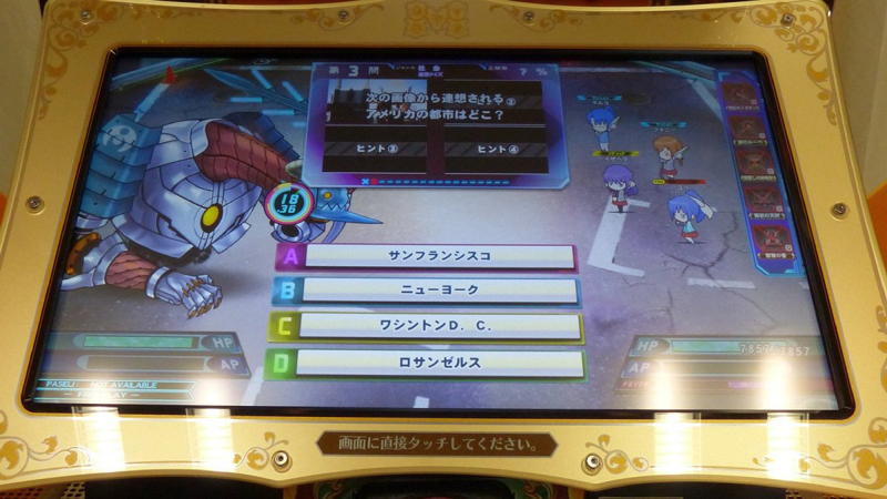 Quiz Magic Academy Tokyo Grimoire Qmatokyo_08
