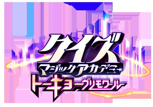 Quiz Magic Academy Tokyo Grimoire Qmatokyo_logo