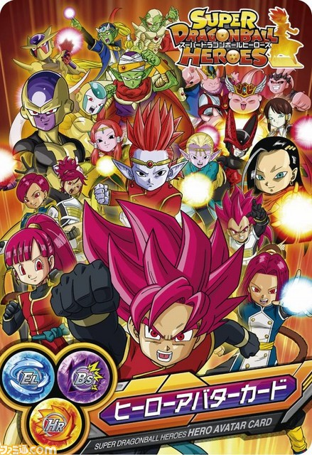 Super Dragon Ball Heroes Sdbh_04
