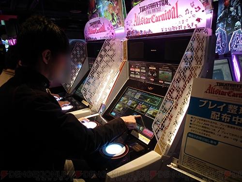 Theatrhythm Final Fantasy All-Star Carnival Shiatorizumu_20