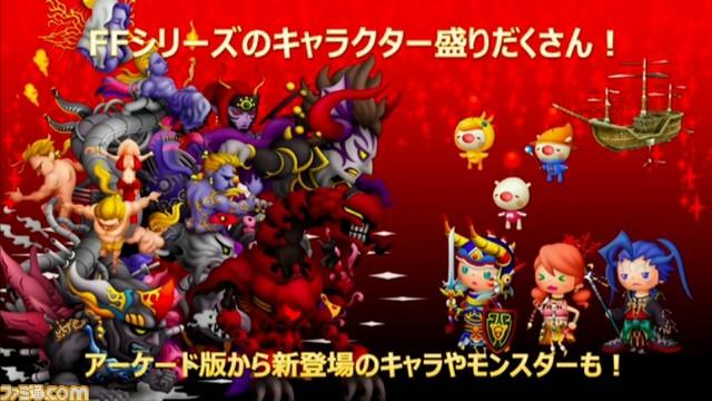 Theatrhythm Final Fantasy All-Star Carnival Shiatorizumu_29