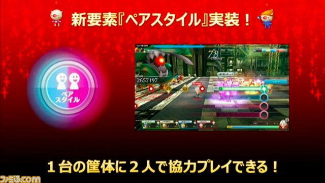 Theatrhythm Final Fantasy All-Star Carnival Shiatorizumu_30