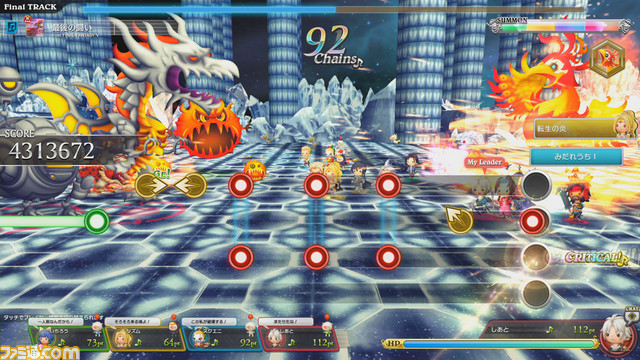Theatrhythm Final Fantasy All-Star Carnival Shiatorizumu_31