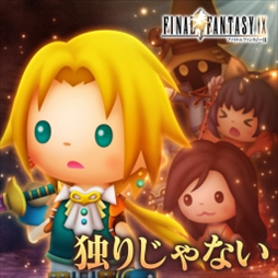 Theatrhythm Final Fantasy All-Star Carnival Shiatorizumu_44