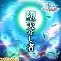 Theatrhythm Final Fantasy All-Star Carnival Shiatorizumu_49