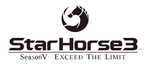 StarHorse3 Season V - Exceed The Limit Shs5_logo