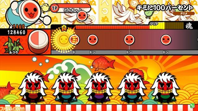 Taiko no Tatsujin: Red Ver. Taikored_17
