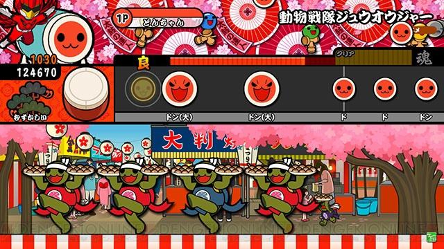 Taiko no Tatsujin: Red Ver. Taikored_27