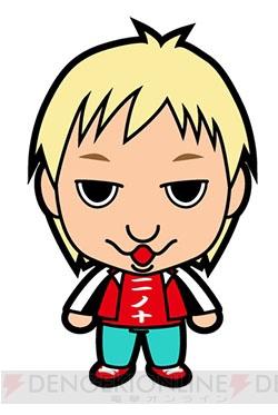 Taiko no Tatsujin: Red Ver. Taikored_29