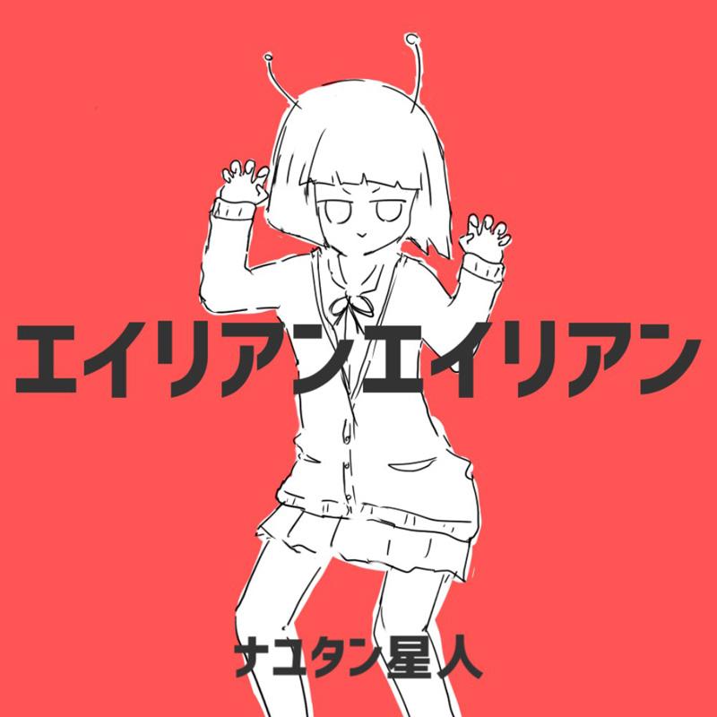 Taiko no Tatsujin: Red Ver. Taikored_55