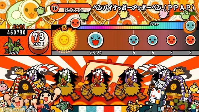 Taiko no Tatsujin: Red Ver. Taikored_58