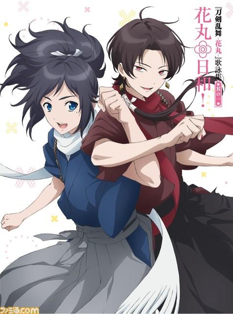 Taiko no Tatsujin: Red Ver. Taikored_65