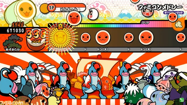Taiko no Tatsujin: Red Ver. Taikored_68
