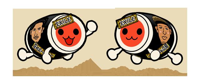 Taiko no Tatsujin: White Ver. Taikowhite_04