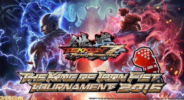 Tekken 7 Fated Retribution Tekken7fr_33