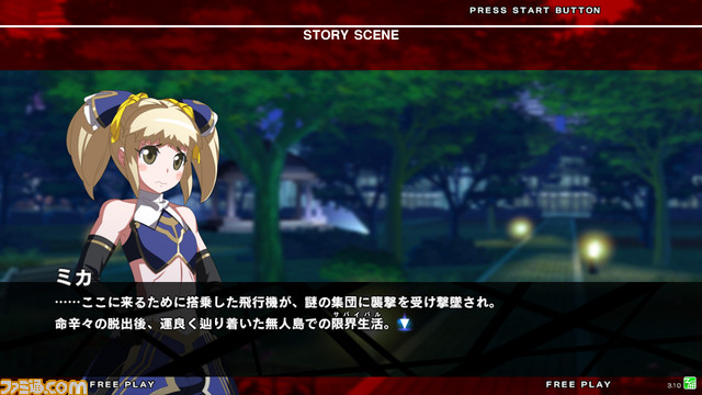 Under Night In-Birth Exe:Late[st] Unlatest_22