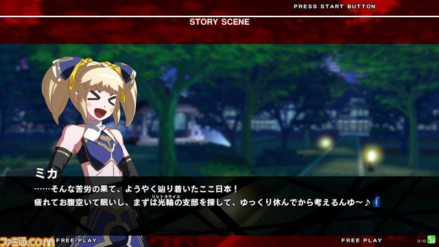 Under Night In-Birth Exe:Late[st] Unlatest_23