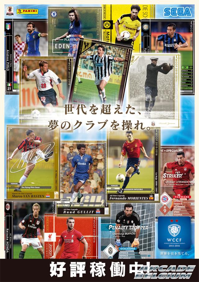World Club Champion Football 2015-2016 Wccf1516_02