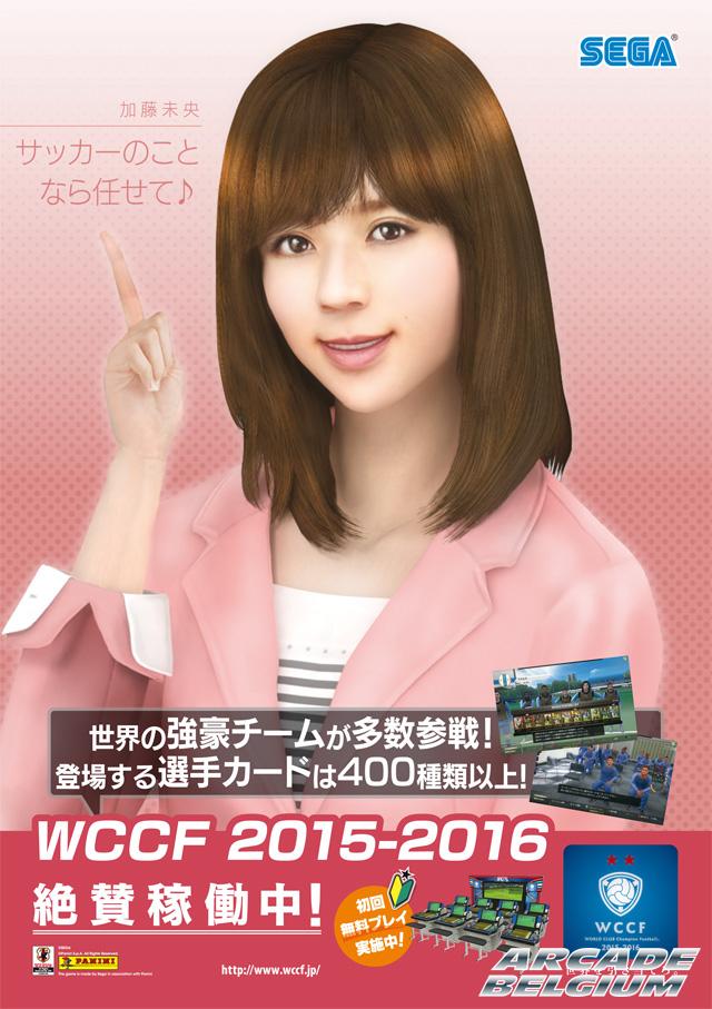 World Club Champion Football 2015-2016 Wccf1516_05