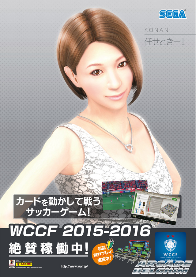 World Club Champion Football 2015-2016 Wccf1516_06