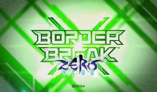 Border Break X Zero Plus Bbxzplus_logo