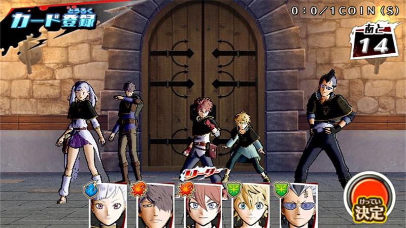 Black Clover Grimoire Battle Bcgb_05