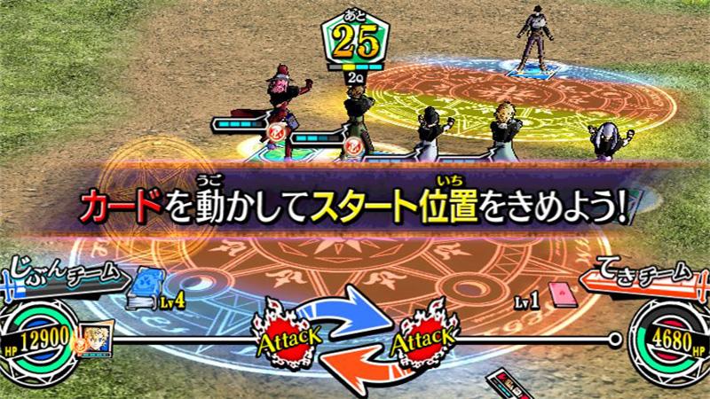 Black Clover Grimoire Battle Bcgb_07